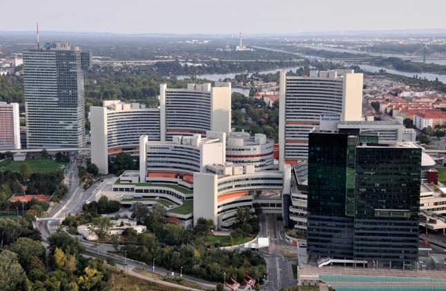 The UN Headquarter in Vienna