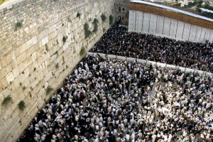 Western Wall prayer in Jerusalem