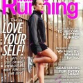 Amelia Gapin is co-founder of MyTransHealth and the first trans person featured on the cover of Women's Running magazine.